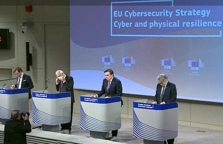 Un cyberspazio più sicuro, globale e aperto: la nuova strategia della UE